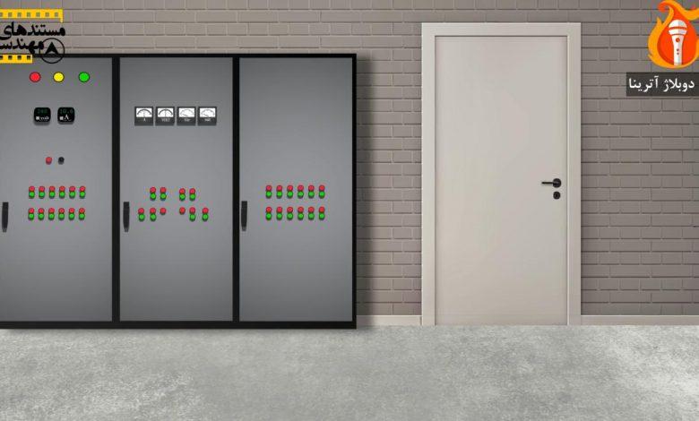 تابلو برق صنعتی چیست ؟