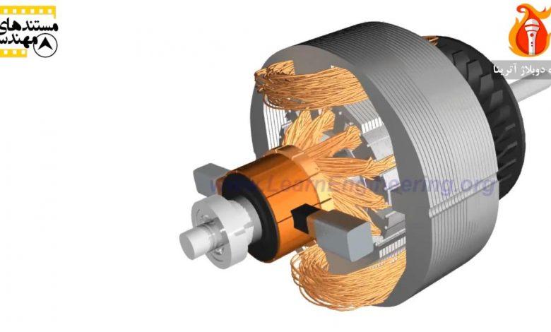 موتور DC چیست؟