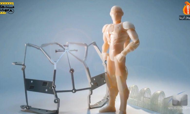 پرینترهای سه بعدی Binder Jetting